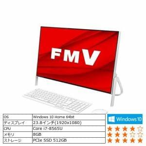 デスクトップパソコン 新品 富士通 FMVF70E1W FMV ESPRIMO ホワイト デスクトプpc
