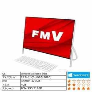 デスクトップパソコン 新品 富士通 FMVF52E1W FMV ESPRIMO ホワイト デスクトプpc