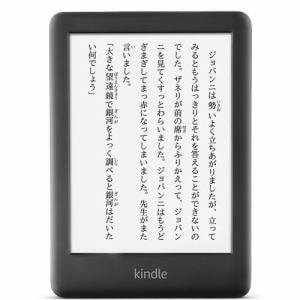 Amazon B07FQ4DJ7X Kindle フロントライト搭載 Wi-Fi 8GB ブラック 広告つき 電子書籍リーダ