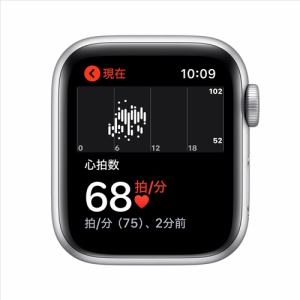 アップル(Apple) MYDM2J/A Apple Watch SE(GPSモデル)- 40mmシルバーアルミニウムケースとホワイトスポーツバンド