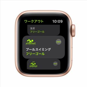 アップル(Apple) MYDN2J/A Apple Watch SE(GPSモデル)- 40mmゴールドアルミニウムケースとピンクサンドスポーツバンド