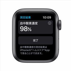 アップル(Apple) M00X3J/A Apple Watch Nike Series 6(GPSモデル)- 40mmスペースグレイアルミニウムケースとアンスラサイト/ブラックNikeスポーツバンド