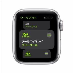 アップル(Apple) MYEF2J/A Apple Watch SE(GPS + Cellularモデル)- 40mmシルバーアルミニウムケースとホワイトスポーツバンド