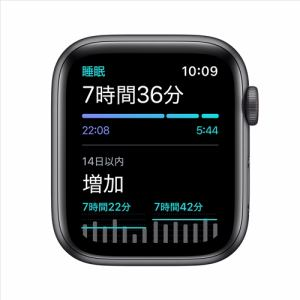 アップル(Apple) MYF02J/A Apple Watch SE(GPS + Cellularモデル)- 44mmスペースグレイアルミニウムケースとブラックスポーツバンド