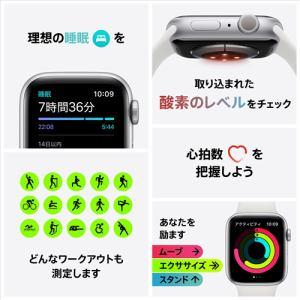 アップル(Apple) M00D3J/A Apple Watch Series 6(GPSモデル)- 44mmシルバーアルミニウムケースとホワイトスポーツバンド