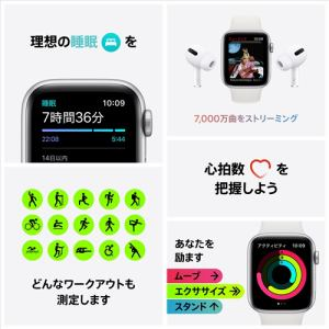 アップル(Apple) MG083J/A Apple Watch Nike SE(GPS + Cellularモデル)- 44mmシルバーアルミニウムケースとピュアプラチナム/ブラックNikeスポーツバンド