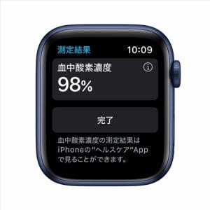 アップル(Apple) M00J3J/A Apple Watch Series 6(GPSモデル)- 44mmブルーアルミニウムケースとディープネイビースポーツバンド