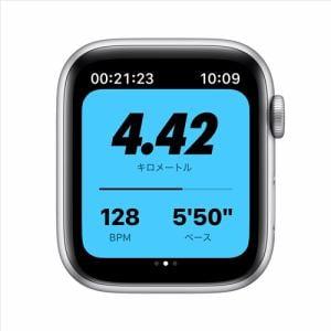 アップル(Apple) MG293J/A Apple Watch Nike Series 6(GPSモデル)- 44mmシルバーアルミニウムケースとピュアプラチナム/ブラックNikeスポーツバンド