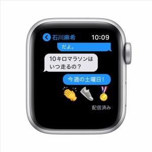 アップル(Apple) MYYD2J/A Apple Watch Nike SE(GPSモデル)- 40mmシルバーアルミニウムケースとピュアプラチナム/ブラックNikeスポーツバンド