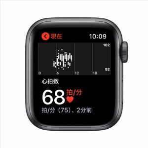 アップル(Apple) MYYF2J/A Apple Watch Nike SE(GPSモデル)- 40mmスペースグレイアルミニウムケースとアンスラサイト/ブラックNikeスポーツバンド