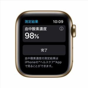 アップル(Apple) M06W3J/A Apple Watch Series 6(GPS + Cellularモデル)- 40mmゴールドステンレススチールケースとゴールドミラネーゼループ