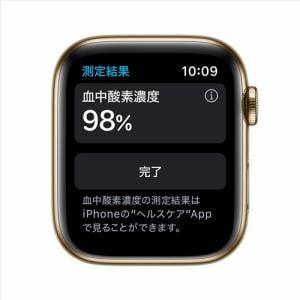 アップル(Apple) M09G3J/A Apple Watch Series 6(GPS + Cellularモデル)- 44mmゴールドステンレススチールケースとゴールドミラネーゼループ