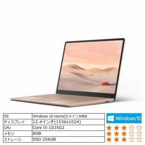 Microsoft THJ-00045 Surface Laptop Go i5/8/256 サンドストーン