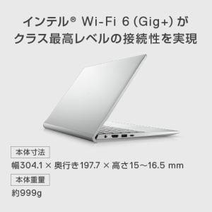 DELL MI53-AWHB モバイルノートパソコン Inspiron 13 7000 13.3インチ 第11世代 インテル Core i5プロセッサー 8GB SSD256GB シルバー