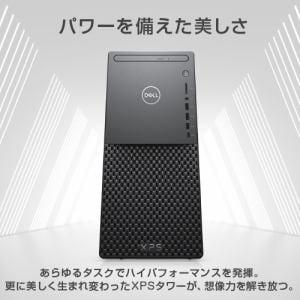 デル DX77-AWL デスクトップパソコン XPS 24インチ(S2421H-R) 8コア 第10世代インテル Core i7プロセッサ 16GB SSD256GB+HDD1TB ブラック