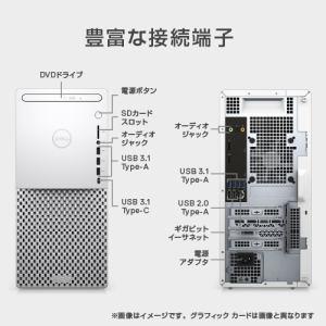 デル DX89VR-AWL ゲーミングデスクトップパソコン XPS 27インチ(S2721H-R) 8コア 第10世代インテル Core i7プロセッサ 16GB SSD512GB+HDD1TB ホワイト