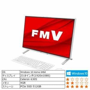 富士通 FMVF52E3W デスクトップパソコン FMV ESPRIMO ホワイト