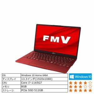 富士通 FMVU90E3R ノートパソコン FMV LIFEBOOK  ガーネットレッド