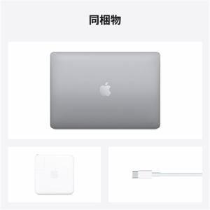 アップル(Apple) MYD82J/A MacBookPro 13.3インチ Touch Bar搭載 スペースグレイ Apple M1チップ(8コアCPU/8コアGPU) SSD256GB メモリ8GB