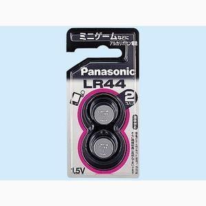 パナソニック 【アルカリボタン電池】(2個入り) LR44/2P