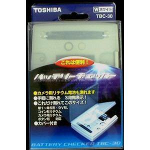 東芝 【バッテリーチェッカー】 TBC-30