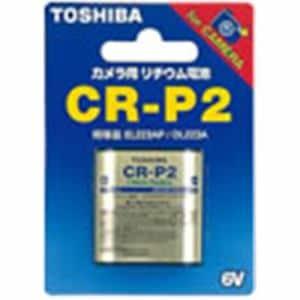 東芝 CR-P2G カメラ用電池 1本 /リチウム