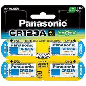 パナソニック 【円筒形リチウム電池】(4個入り) CR-123AW/4P