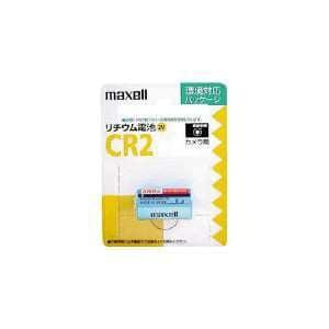 マクセル 【カメラ用リチウム電池】(1個入り) CR2.1BP