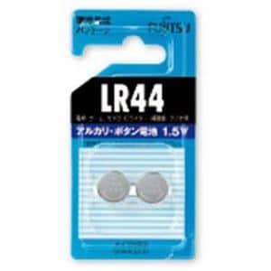 FDK ボタン電池 LR44C(2B) N