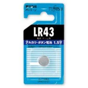 FDK ボタン電池 LR43C(B) N