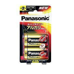 パナソニック 【単2形】アルカリ乾電池(2本入り・ブリスター) LR14XJ/2B