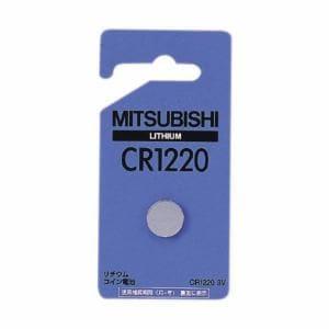 三菱 CR1220 リチウムコイン電池