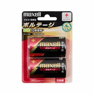 マクセル [単1形]アルカリ乾電池(2本入り・ブリスターパック)「ボルテージ」 LR20(T) 2B
