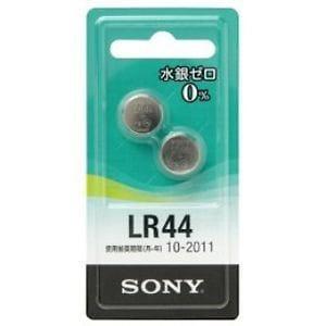 ソニー アルカリボタン電池 LR44-2ECO