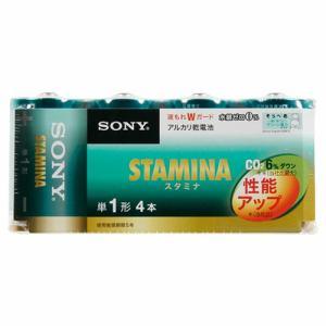 ソニー アルカリ電池 LR20SG-4PD