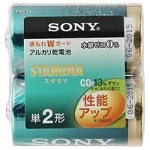 ソニー 【単2形】 2本 アルカリ乾電池 LR14SG-2PD