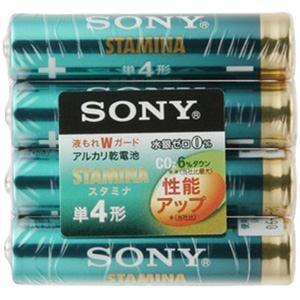 ソニー アルカリ乾電池 単4形 4本パック LR03SG-4PD