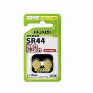 マクセル 酸化銀電池2個パック) SR442BSC