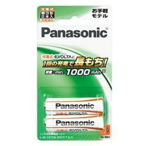 Panasonic 充電式エボルタ単3形 2本パック BK-3LLB/2B