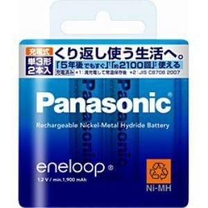 ニッケル水素充電池 (eneloop)エネループ 単3形 2本パック(スタンダードモデル) BK-3MCC/2