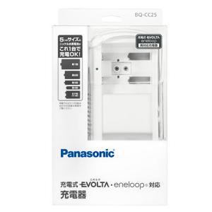 Panasonic 単1?4形 6P形 充電式電池専用充電器 BQ-CC25