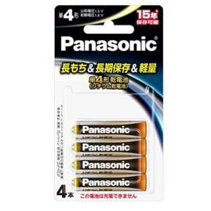 パナソニック 1.5Vリチウム乾電池 単4形4本パック FR03HJ/4B