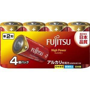富士通 アルカリ乾電池 ハイパワータイプ 単2形 1.5V 4個パック LR14FH(4S)