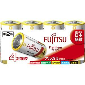 富士通 アルカリ乾電池 プレミアムタイプ 単2形 1.5V 4個パック LR14FP(4S)