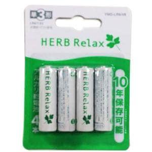 HERBRelax YMDLR6/4B ヤマダ電機オリジナル アルカリ乾電池 単3 4本