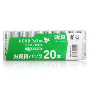 HERBRelax YMDLR6/20S ヤマダ電機オリジナル アルカリ乾電池 単3 20本