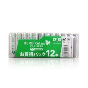 HERBRelax YMDLR03/12S ヤマダ電機オリジナル アルカリ乾電池 単4 12本