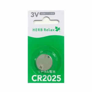 HERBRelax YMDCR2025/1B ヤマダ電機オリジナル リチウム電池