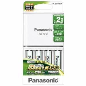 パナソニック 充電式 エボルタ 充電器セット 単4形 4本付 K-KJ53MLE04