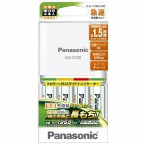パナソニック 充電器セット 充電式エボルタ 単3形 4本付 K-KJ55MLE40